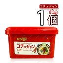 (03809)【S】【bibigo】コチュジャン ★ 1kg X 1個 ★ 韓国調味料 韓国屋台 韓国辛みそ 辛味噌 韓国食品 韓国料理 韓…