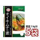 (04432x5)【全国送料無料!】【ファーチェ】本格キュウリキムチの素【88g】★ 5パック ★ 花菜 ファーチェ まぜるだけ…