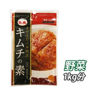 【送料無料!】本格キムチの素 116gx1袋(白菜1kg用) 白菜に混ぜるだけでキムチ♪簡単にキムチの浅漬けができる♪ 花菜 ファーチェ まぜるだけ キムチの素 生野菜 1kg用 【韓国食品・ヤンニョ