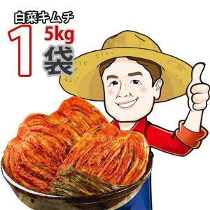 9月末入荷発送 キムチ●ドンガン 白菜キムチ 5kg● 江原東江キムチ 浅漬けキムチ 韓国食品 韓国産キムチ 江原道で栽培した美味しい白菜で、江原道で漬けました。<韓国産 キムチ・本場キ