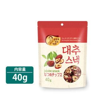 なつめチップ【入荷済み】なつめチップス 40gx1袋【メール便】韓国産無添加自然乾燥スライスなつめ 100% 自然の無添加の甘さ♪ ■ボウンなつめ サラダ ヨーグルト アイスクリームに入れも
