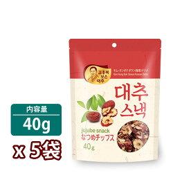 【レターパック送料無料!】【報恩】なつめチップス40gX5袋★ボウンなつめサラダヨーグルトアイスクリームに入れもそのままでも美味しい!★韓国ボウンの特産品