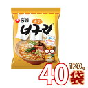 (01047)【S】【農心】ノグリラーメン ★「甘口」40袋 ★ (1BOX) ■ 韓国食品 輸入食品 韓国食材 韓国料理 韓国ラーメ…