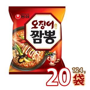(01040x20)【S】【農心】イカチャンポン ★ 124g x 20個 ★ 韓国食品 韓国食材 韓国料理 韓国ラーメン 辛いラーメン オジンオチャンポン インスタントラーメン 袋麺