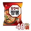 (01040)【S】【農心】イカチャンポン ★ 124g X 40個 ★ (1BOX) 韓国食品 韓国食材 韓国料理 韓国ラーメン 辛いラー…