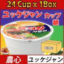 (01055)【あす楽】【農心】ユッケジャンカップラーメン(小86g x 24個(1BOX) ◆ ノン...