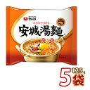 (01050)【S】【農心】安城湯麺 ★ 125g x 5個 ★ (アンソンタン麺)【韓国麺類 韓国ラーメン】農心 安城湯麺に欠かせな…