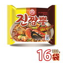 (01530x16)【S】【オトギ】ジンチャンポン ★ 130g x 16袋 ★ 韓国食品 輸入食品 韓国食材 韓国料理 韓国お土産 韓国…