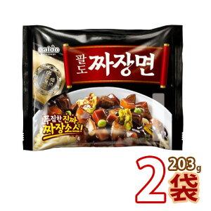 八道【パルト】ジャージャー麺 203gx2袋 チャジャン麺 韓国食品 韓国食材 韓国料理 韓国ラーメン 韓国食品 韓国食材 韓国料理 韓国ラーメン パルト一品 ジャージャー麺 ジャジャン麺 (01607x2)