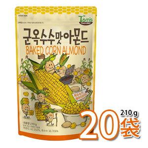 韓国 アーモンド ハニーバター【Tom`s farm】焼きとうもろこしアーモンド 210gx20袋セット(1box) 「日本語パッケージ」 大容量 ジッパーパック お菓子 ハニーバター 韓国 お菓子 韓国 アーモンド