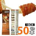(bb205)【S】【おやつ】ソウルチーズホットドッグ ★ 80g X 50本 ★(1BOX) 「冷凍品」■ 韓国風アメリカンドッグ co…