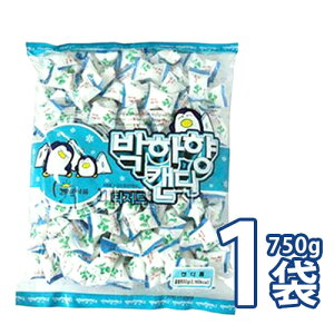 (09534)ハッカ味の飴  ★ 750g X 1袋  ★【大袋】 「ミント味」ハッカ飴 [業務用]  キャンディー お菓子  ★★
