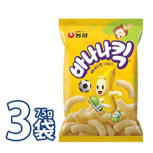 (09506)【農心】バナナキック 75g X 3個 韓国食品 お菓子 スナック菓子 ★★