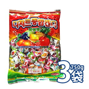 (09551)【S】果物味キャンディー詰め合わせ ★ 750g x 3袋 ★【大袋】 ■ 韓国飴 フルーツ飴 [業務用] キャンディー お菓子  ★★
