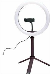 【LEDリングライト】【LED-10 三脚スタンドセット】 ライブ配信 TikTok インスタグラム youtube リモート zoom ユーチューバー USB給電 テレワーク ソーシャルディスタンス 女優ライト ツイッター SNS