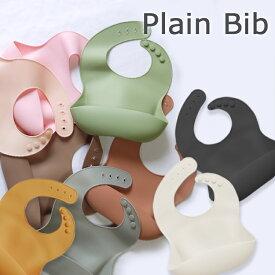 シリコンビブ 離乳食スタイ ベビー 赤ちゃん くすみカラー 韓国ベビーグッズ シリコンスタイ