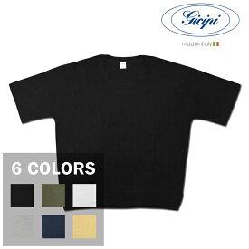 【5 COLORS】GICIPI(ジチピ) 【MADE ITALY】S/S CREW NECK COSTINA RIB T-SHIRTS (イタリア製 クルーネック コットン リブ Tシャツ)