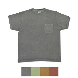 【4 COLORS】GOODWEAR(グッドウェア) S/S C/N POCKET T SHIRTS(半袖クルーネックポケットTシャツ) CUSTOM FIT(カスタムフィット) PIGMENT DYE
