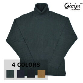 【4 COLORS】GICIPI(ジチピ) 【MADE IN ITALY】 COTTON/CASHMERE SOFT TURTLE NECK(コットン/カシミア ソフト タートルネック)