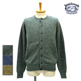 【3 COLORS】JAMIESON'S(ジャミーソンズ)【MADE IN ENGLAND】 CREWNECK 8 BUTTON CARDIGAN(クルーネック 8ボタン カーディガン) WITH ELBOW PATCH(エルボーパッチ)