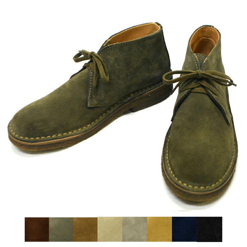 "【8 COLORS】 ASTORFLEX(アストールフレックス)【MADE IN ITALY】 ""GREENFLEX"" DESERT BOOTS(イタリア製 グリーンフレックス デザートブーツ) SUEDE"