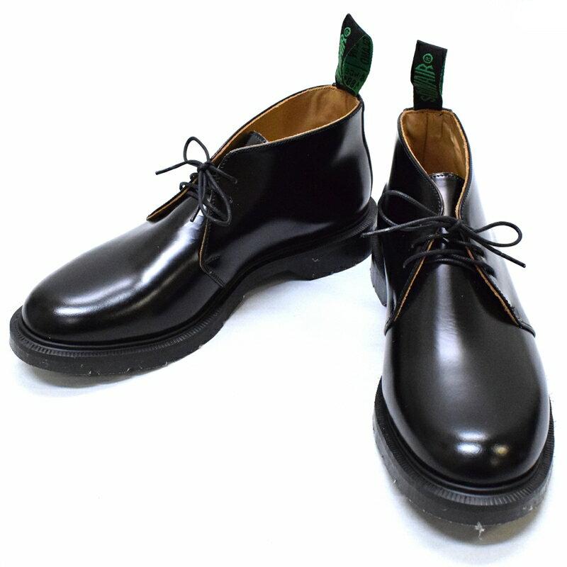 SOLOVAIR(ソロヴェアー)【MADE IN ENGLAND】3EYELET LEATHER CHUKKA BOOT(イギリス製 3アイレット チャッカブーツ) BLACK