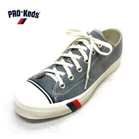 PRO Keds(プロケッズ) LO-CUT SNEAKER(ローカットスニーカー) ROYAL LO(ロイヤル・ロー) CHAMBRAY BLUE