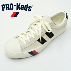 PRO Keds(プロケッズ) SUEDE SNEAKER ROYAL PLUS(スウェードスニーカー ロイヤルプラス) CREAM