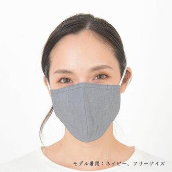 【新色追加】ファブリックケアマスクcoco-kara(オーガニックコットンタイプ)抗ウィルス花粉対策肌側シルク100%布マスク肌にやさしい肌荒れしないかわいいおしゃれ洗える耳が痛くならない皮膚科送料無料日本製