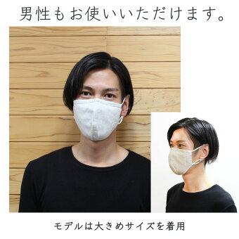 ファブリックケアマスクcoco-kara(リネンタイプ)抗ウィルス花粉除去肌側シルク100%布マスク肌にやさしい肌荒れしないかわいいおしゃれ洗える耳が痛くならない送料無料日本製