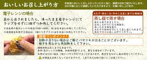 冷凍食品天むす18個入(1個50g)【レンジ】送料無料【北海道・沖縄別途送料必要】