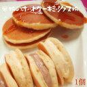 米粉 日本のお米からつくった「米屋の米粉」ホットケーキミックス粉【小麦粉不使用】パンケーキ グルテンフリー