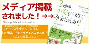 【米粉】【送料無料】職人ご用達!こだわり専用米で挽いた米粉5kg(菓子用)【米粉】【コメコ】【こめこ】【komeko】