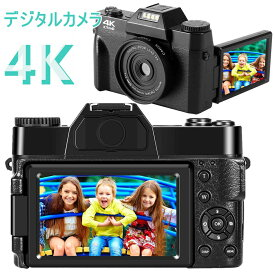 【一年保証期間+送料無料】 4Kデジタルカメラ デジカメ YouTubeカメラ Vloggingカメラ ウェブカメラ4800万画素数16倍デジタルズーム 反転スクリーン スクリーンマークキャンセル可 フィルライト HDMI出力 128GBマイクロSDカード対応(別売り)