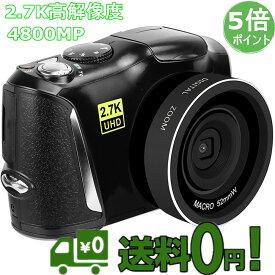 【一年保証期間+送料無料】デジカメ YouTubeカメラ Vloggingカメラ ウェブカメラ 反転スクリーン スクリーンマークキャンセル可 フィルライト HDMI出力 128GBマイクロSDカード対応(別売り)