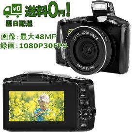 「クーポン利用で9492円」【一年保証期間+送料無料】デジカメ YouTubeカメラ Vloggingカメラ ウェブカメラ 反転スクリーン スクリーンマークキャンセル可 フィルライト HDMI出力 128GBマイクロSDカード対応(別売り)