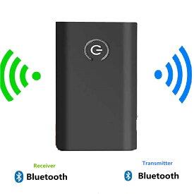 「クーポン利用で2366円」Bluetooth5.0 トランスミッター レシーバー  Bluetooth 発信機 受信機 一台二役 ワイヤレス オーディオ 低遅延 小型 3.5mmオーディオケーブル付き スピーカー/イヤホン/テレビ/車
