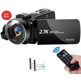 ビデオカメラ YouTubeカメラ vlogカメラ HD2.7K 1080P 60FPS 42MP 18デジタルズーム 3インチスクリーン ウェブカメラ ナイトビジョン タイムラプス&スローモーション検知 リモコン付属 バッテリー*2 日本語説明書