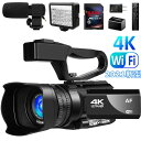 ビデオカメラ4K ウルトラHD 48MP AF機能付き(YouTube 30XデジタルズームIRナイトビジョンビデオカメラ、ポータブル…