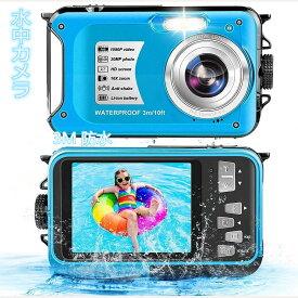 「クーポン利用で7979」デジカメ防水 防水カメラ (2021新型)フルHD 1080P 30.0MP 2.7インチスクリーン 16倍デジタルズーム 水下3m防水 最大128GBのマイクロSDカード対応 日本語取扱説明書付き 子供や初心者など最適ギフト