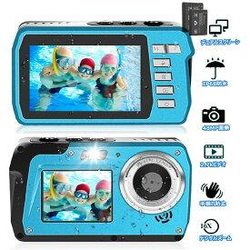 【1年間品質保証+送料無料】2021新型 防水カメラ デジカメ 防水 「2020最新版」水中カメラ HD2.7K 48MPデジタルカメラ デュアルスクリーンHD充電カメラ(キャンプ、水中、水泳、最高のセルフィー写真用)日本語説明書バッテリー付き