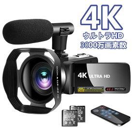 「クーポン利用で16141円」ビデオカメラ  ビデオカメラ 4K 外付けマイク+フード3000万画素 18倍デジタルズーム 3インチタッチモニター  LEDフィルライト 日本語システム+説明書バッテリー2個