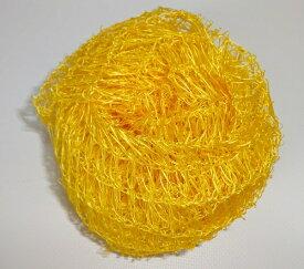 〜セリシンそのまま〜洗顔生糸-泡立てボール【直径約8セン4グラム】(生糸100%ハンドメイド)