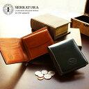 シェルコードバン 二つ折り財布 SERRATURA 札入 馬革 革製品 ホーウィン ホーエン ブラウン 黒 プレゼント お祝い 誕…