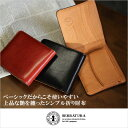 SERRATURA ラウンドカットシリーズ二つ折り財布 札入れ 小銭入れ付き 財布 ウォレット 本革 牛革 タンニン クローム …