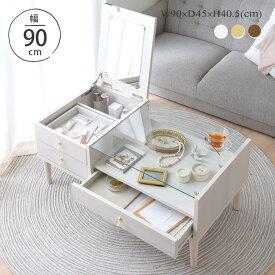 ドレッサー デスク 白 テーブル アンティーク テーブル ロータイプ ドレッサーテーブル ローテーブル センターテーブル ガラステーブル シンプル かわいい ホワイト おしゃれ <VREND/VR40-90D>