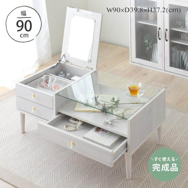 【完成品】 ドレッサー 完成品 デスク 白 テーブル ロータイプ ドレッサーテーブル ガラステーブル ローテーブル アンティーク かわいい ホワイト おしゃれ <VREND/FFVRK40-90D>
