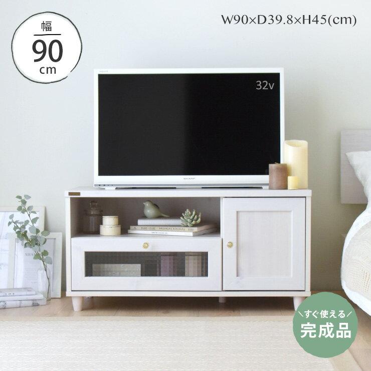 【完成品】 テレビ台 ローボード 完成品 北欧 白 ホワイト 収納 かわいい ひとり暮らし TV台 テレビボード コンパクト シンプル 幅90cm 幅90 かわいい TVボード おしゃれ <VREND/VRK45-90L>