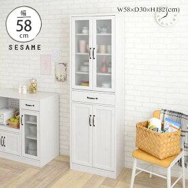 エントリーで全品P10倍♪ 大容量 薄型 食器棚 食器棚 スリム キッチン収納棚 幅58cm カップボード キッチンキャビネット 一人暮らし シンプル かわいい おしゃれ <LUFFY/LU180-60G>