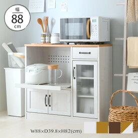 限定クーポン配布中♪ レンジ台 レンジボード 幅88cm キッチンボード コンパクト カウンター キッチン収納 北欧 キッチンカウンター 食器棚 一人暮らし シンプル かわいい おしゃれ<LUFFY/LU80-90L>